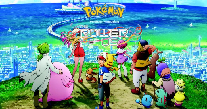 Pokémon the Movie: The Power of Us Now Available on iTunes, Google Play, and Amazon Prime Video