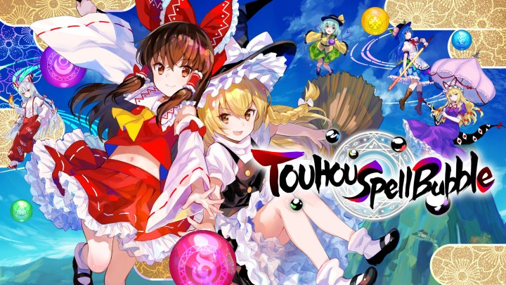 Touhou spell bubble