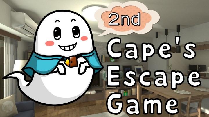Cape's Escape Game 2nd room