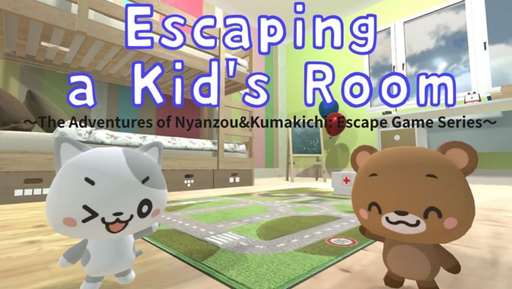 Escaping a Kid's Room~The Adventures of Nyanzou&Kumakichi: Escape Game Series~