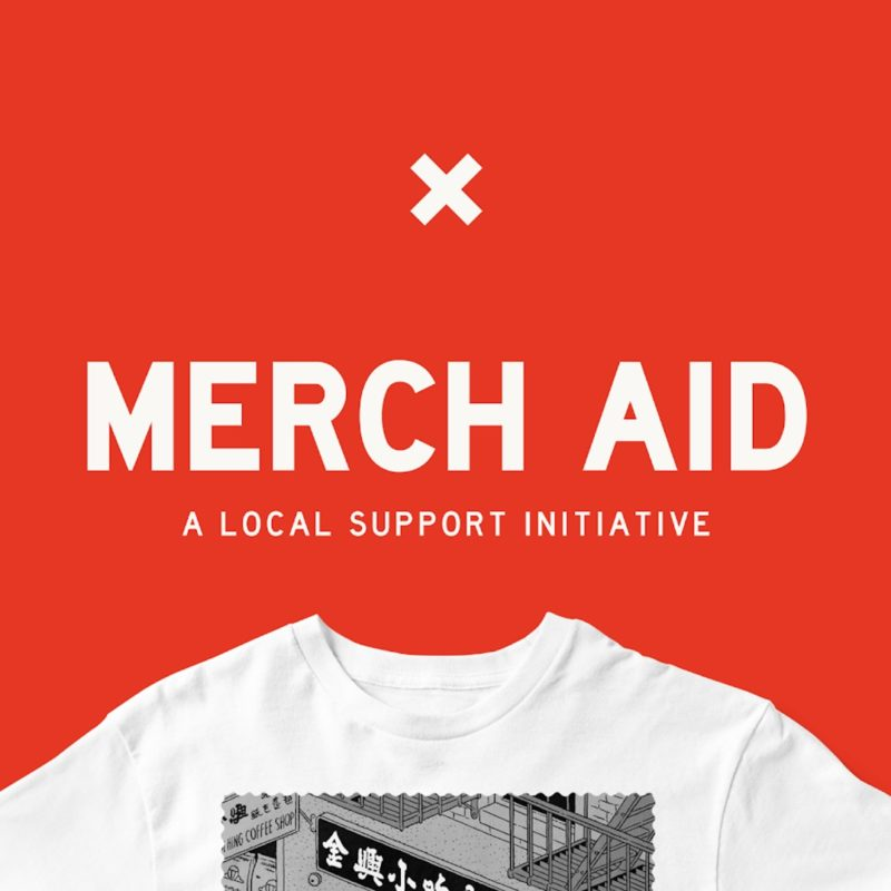 R/GA Rolls Out Merch Aid in Austin with 12 Limited Edition Collabs - 4A's