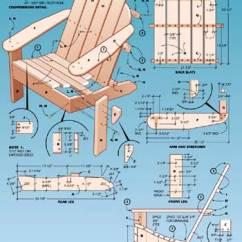 Wine Adirondack Chair Rent Covers In Chicago Free Diy Plans  build Adirondak