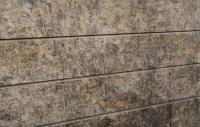 Tan Camo Net Slatwall Panel - Textured Slatwall Panels