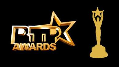 Photo of Full List Of Nominees For 2018 RTP Awards