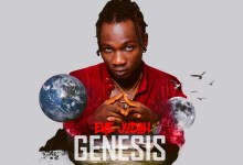 Photo of Eye Judah Releases pre-order Link for His Debut Album Genesis