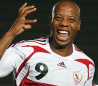 Former Ghana striker Junior Agogo dead at 40