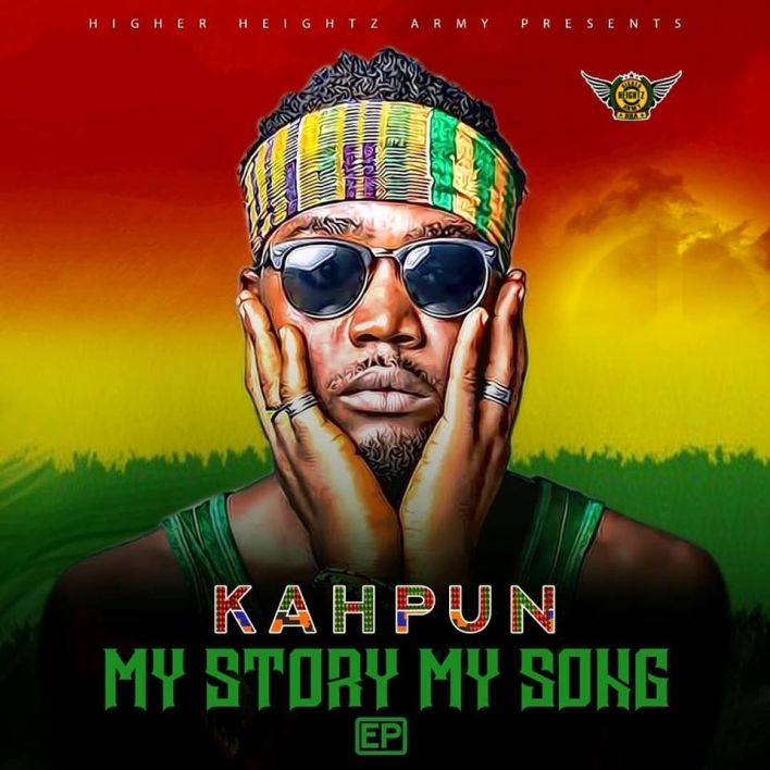 DJ Wyre - My Story My Song Mix Ft. Kahpun