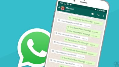 Photo of 5 smartest ways to see your girlfriend's WhatsApp messages on your phone