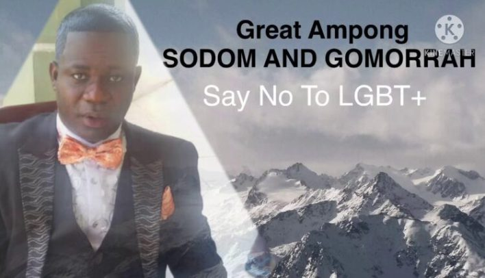 Great Ampong – Sodom And Gomorrah