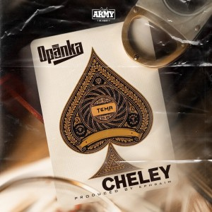 Opanka – Cheley mp3 download