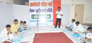 aadarshwaadi congress party meeting 7 april 2013 (22)