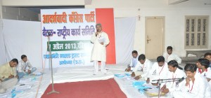 aadarshwaadi congress party meeting 7 april 2013 (30)