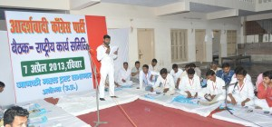 aadarshwaadi congress party meeting 7 april 2013 (33)