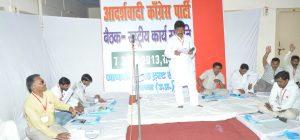 aadarshwaadi congress party meeting 7 april 2013 (37)