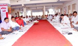 rashtriy karysamiti meeting 21 september 2014 (6)