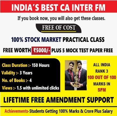 CA Inter FM