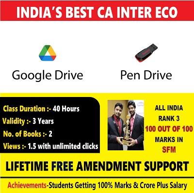 Inter Eco