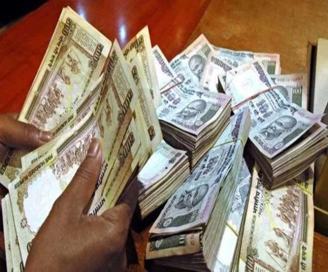 इन राज्यों में निकला डेढ़ हजार करोड़ रुपये से भी अधिक का कालाधन