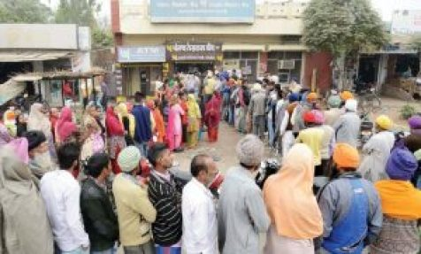 is demonetisation right or wrong
