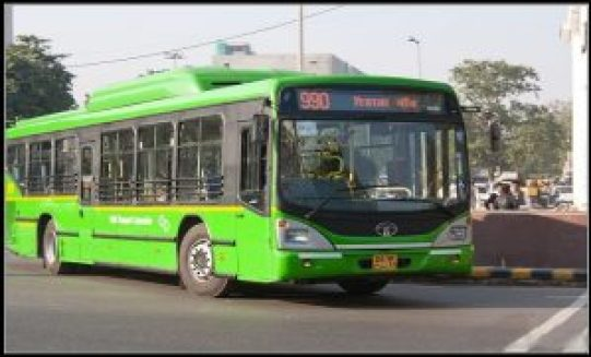 a total of 8 crore using old notes of 500 and 1000 deposited in dtc during demonetisation