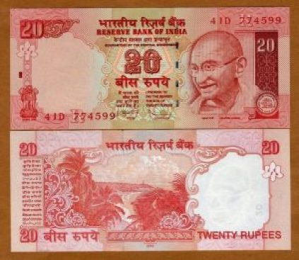 new 50 and 20 rs notes will come in market