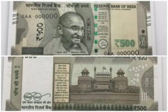 500 rs notes are printed in bulk due to cash crisis