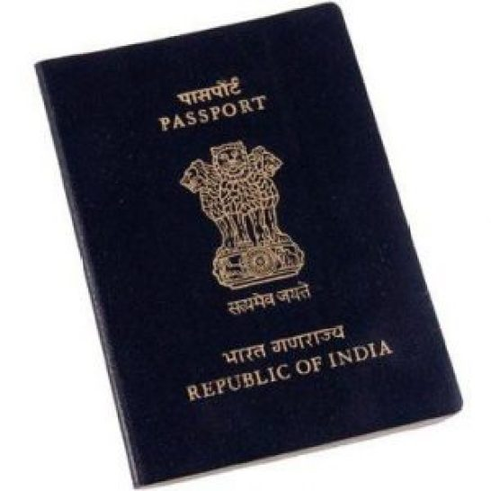 new rules related to passport announced by government