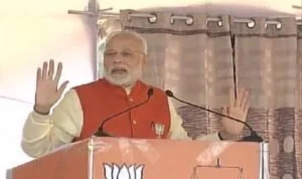 prime minister narendra modi in jalandhar punjab