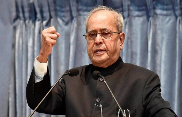 president pranab mukherjee at parliament house speaking about budget 2017-18