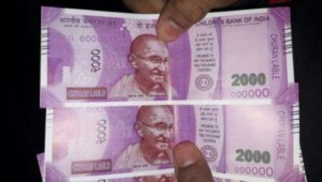 duplicate 2000 rs notes dispatched from a sbi atm in sangam vihar new delhi