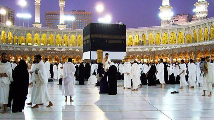 good news for those people who are going on umrah