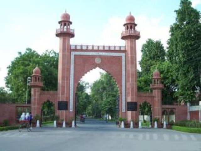 vc nomination process must be stopped in amu
