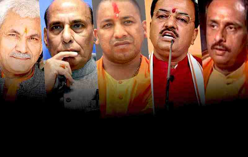 know who will be the next cm of uttar pradesh