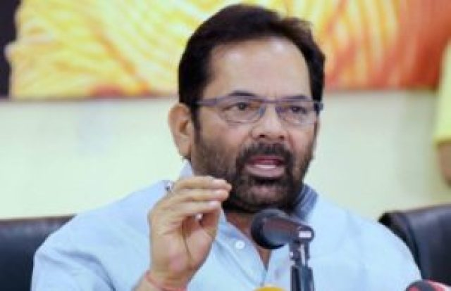 mukhtar abbas naqvi said that muslims have made the plans of terrorists failed