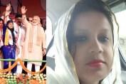 bjp leader benazir arfan suspended as she tried to help rohingya muslims