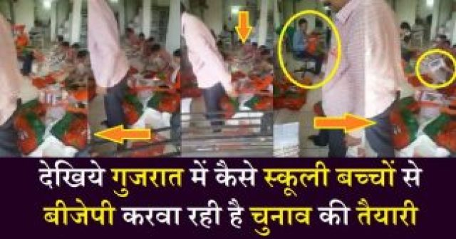 school children are preparing for elections for bjp