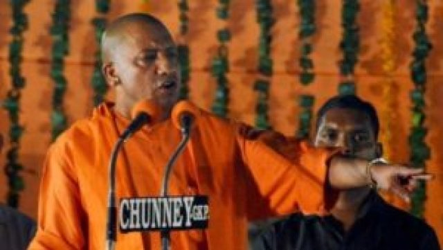 congress said that yogi adityanath is responsible for death of 175 children in gorakhpur