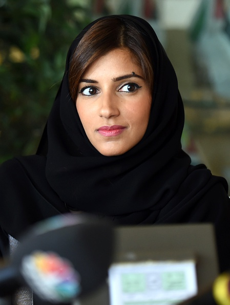Image result for Al-Waleed bin Talal daughter