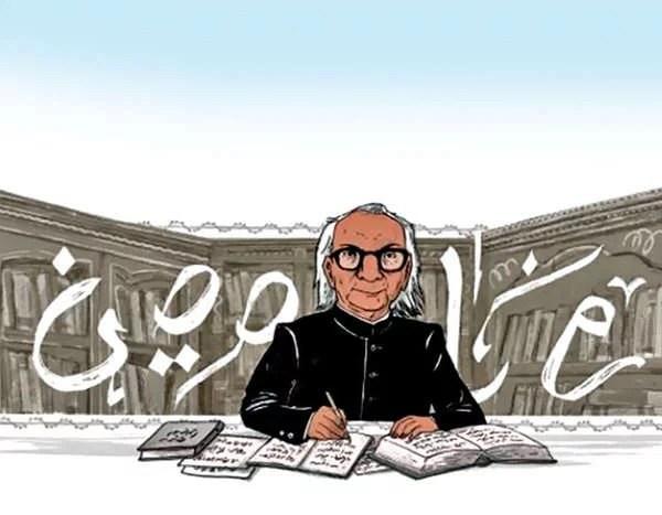 google गूगल celebrates abdul qavi desnavi birthday
