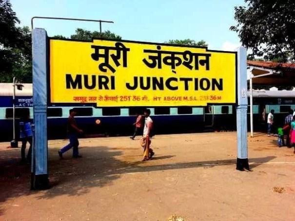 bomb muri express मूरी एक्सप्रेस