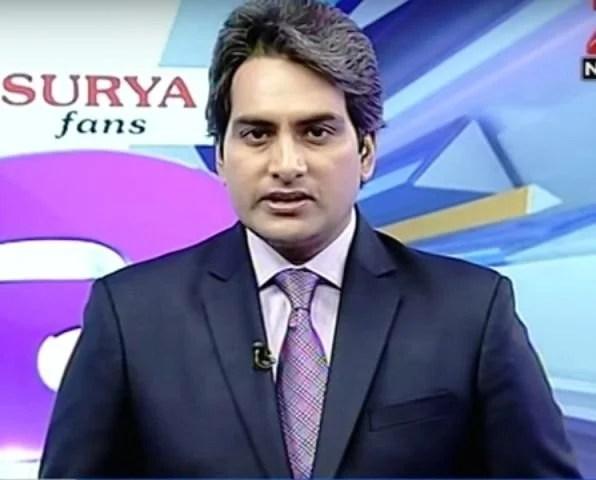 sudhir chaudhary सुधीर चौधरी statement judges