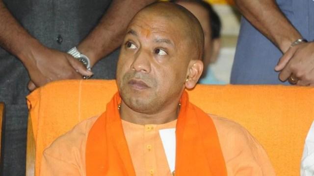 Image result for yogi adityanath sad