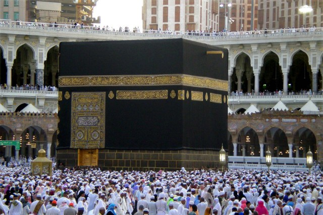 Image result for holy kaaba