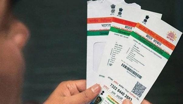 aadhaar card आधार कार्ड service not free