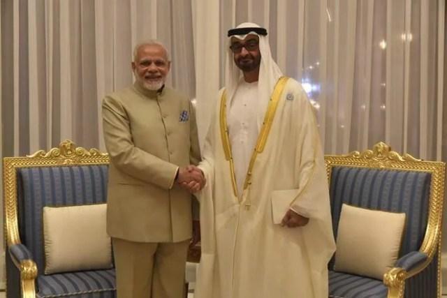 narendra modi नरेंद्र मोदी reach dubai