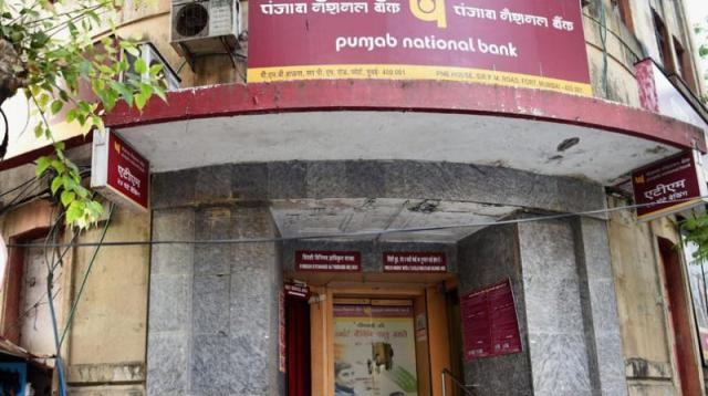 Image result for pnb scam