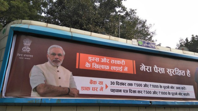 modi govt मोदी सरकार wastes money on advertisement