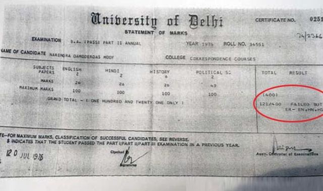 narendra modi मोदी degree fake