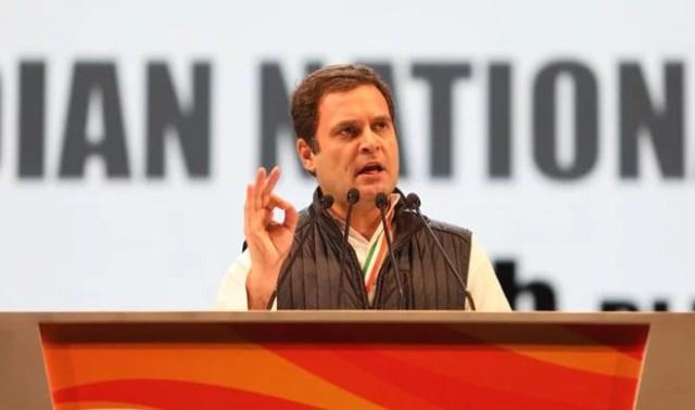Image result for कांग्रेस महाधिवेशन