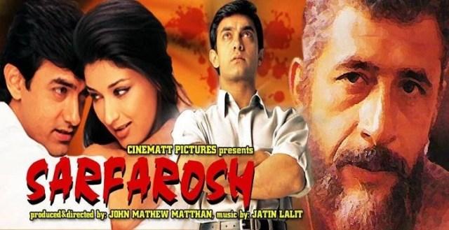 sarfarosh film sequel आमिर खान